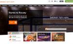 Главный сайт букмекера Betsson