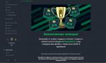 Бонус для новичков букмекера Sportsbet.io