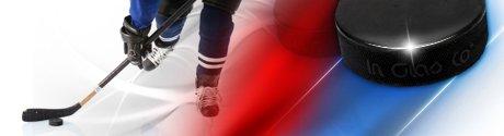 Информация о букмекерах со ставками на хоккей с шайбой